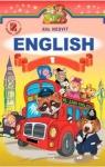 ГДЗ Англiйська мова 1 клас А.М. Несвіт (2012) . Відповіді та розв'язання