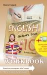 ГДЗ Англiйська мова 10 клас О. Д. Карп'юк (2018) Робочий зошит. Відповіді та розв'язання