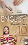 ГДЗ Англiйська мова 10 клас О. Д. Карп'юк (2018) . Відповіді та розв'язання