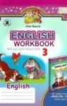 ГДЗ Англiйська мова 3 клас А.М. Несвіт (2014) Робочий зошит. Відповіді та розв'язання