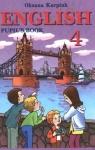 ГДЗ Англiйська мова 4 клас О.Д. Карп'юк (2004) . Відповіді та розв'язання