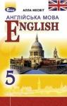 ГДЗ Англiйська мова 5 клас А. М. Несвіт (2018) . Відповіді та розв'язання