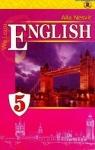 ГДЗ Англiйська мова 5 клас А.М. Несвіт (2013) . Відповіді та розв'язання