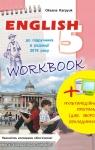 ГДЗ Англiйська мова 5 клас О. Д. Карп'юк (2018) Робочий зошит. Відповіді та розв'язання