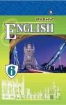 ГДЗ Англiйська мова 6 клас А.М. Несвіт (2014) . Відповіді та розв'язання