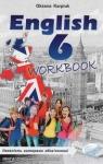 ГДЗ Англiйська мова 6 клас О.Д. Карп'юк (2014) Робочий зошит. Відповіді та розв'язання