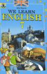 ГДЗ Англiйська мова 7 клас А.М. Несвіт (2007) . Відповіді та розв'язання