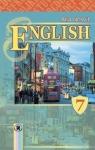 ГДЗ Англiйська мова 7 клас А.М. Несвіт (2015) . Відповіді та розв'язання