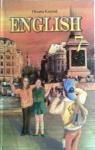 ГДЗ Англiйська мова 7 клас О.Д. Карп'юк (2007) . Відповіді та розв'язання