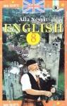 ГДЗ Англiйська мова 8 клас А.М. Несвіт (2008) . Відповіді та розв'язання