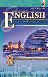 ГДЗ Англiйська мова 8 клас А.М. Несвіт (2016) 8 рік навчання. Відповіді та розв'язання