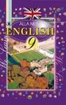 ГДЗ Англiйська мова 9 клас А.М. Несвіт (2009) . Відповіді та розв'язання
