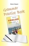 ГДЗ Англiйська мова 9 клас О. Д. Карп'юк (2017) Зошит з граматики. Відповіді та розв'язання