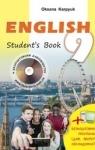 ГДЗ Англiйська мова 9 клас О.Д. Карп'юк (2017) . Відповіді та розв'язання