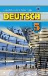 ГДЗ Німецька мова 5 клас Л. В. Горбач, Г. Ю. Трінька (2013) . Відповіді та розв'язання