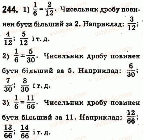 Математика 7 мерзляк 2019 клас гдз