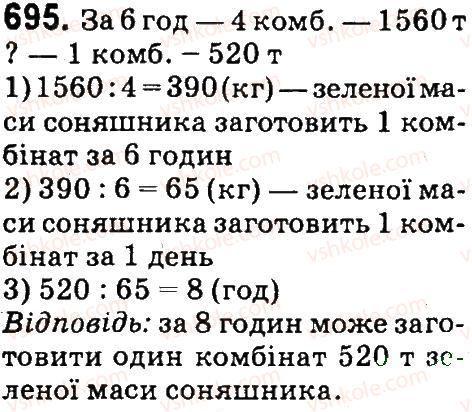 українська 4 гдз клас відповіді мова лишенко