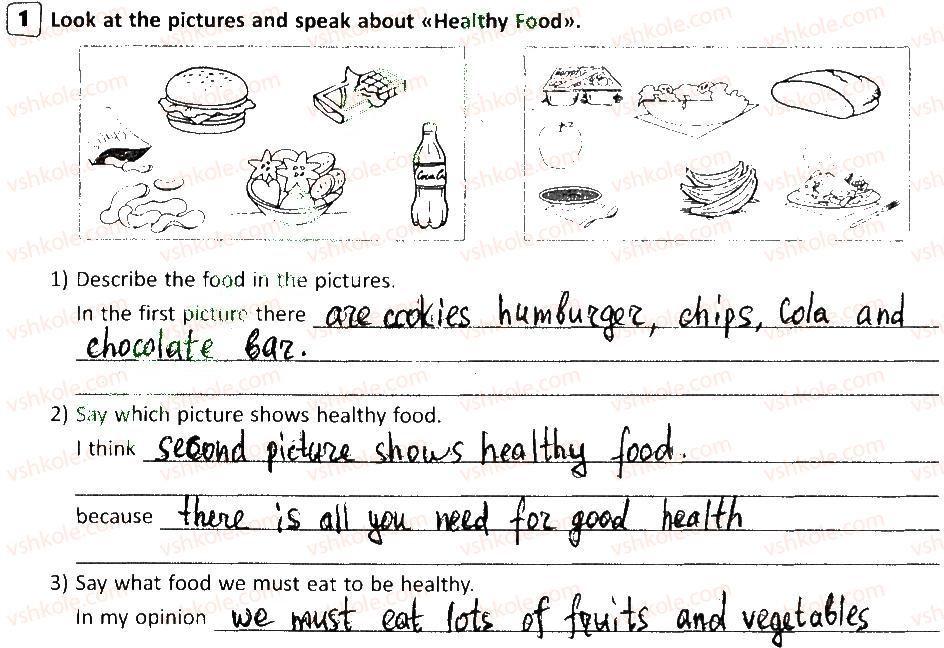 відповіді мясоєдова гдз зошит клас мова англійська 3