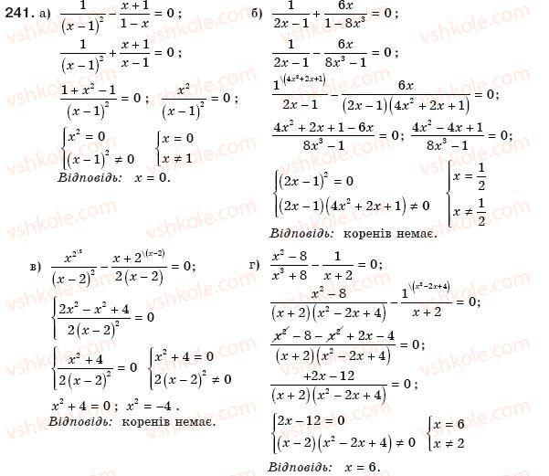 гдз 8 клас алгебра г п в г