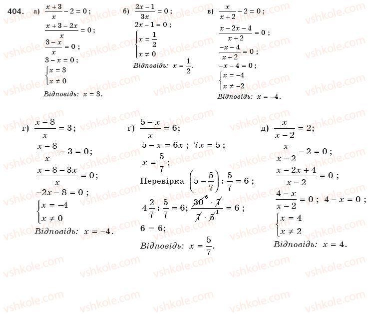 Алгебра решебник на 8 класс бевз