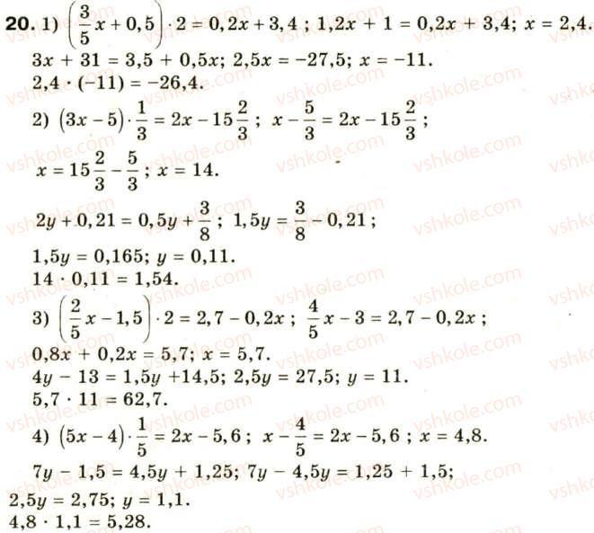 Гдз Алгебра 8 Клас Прокопенко 2019 Гдз