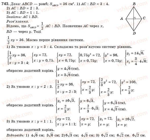 Н гдз по класса бурда 8 тарасенкова и м геометрии а