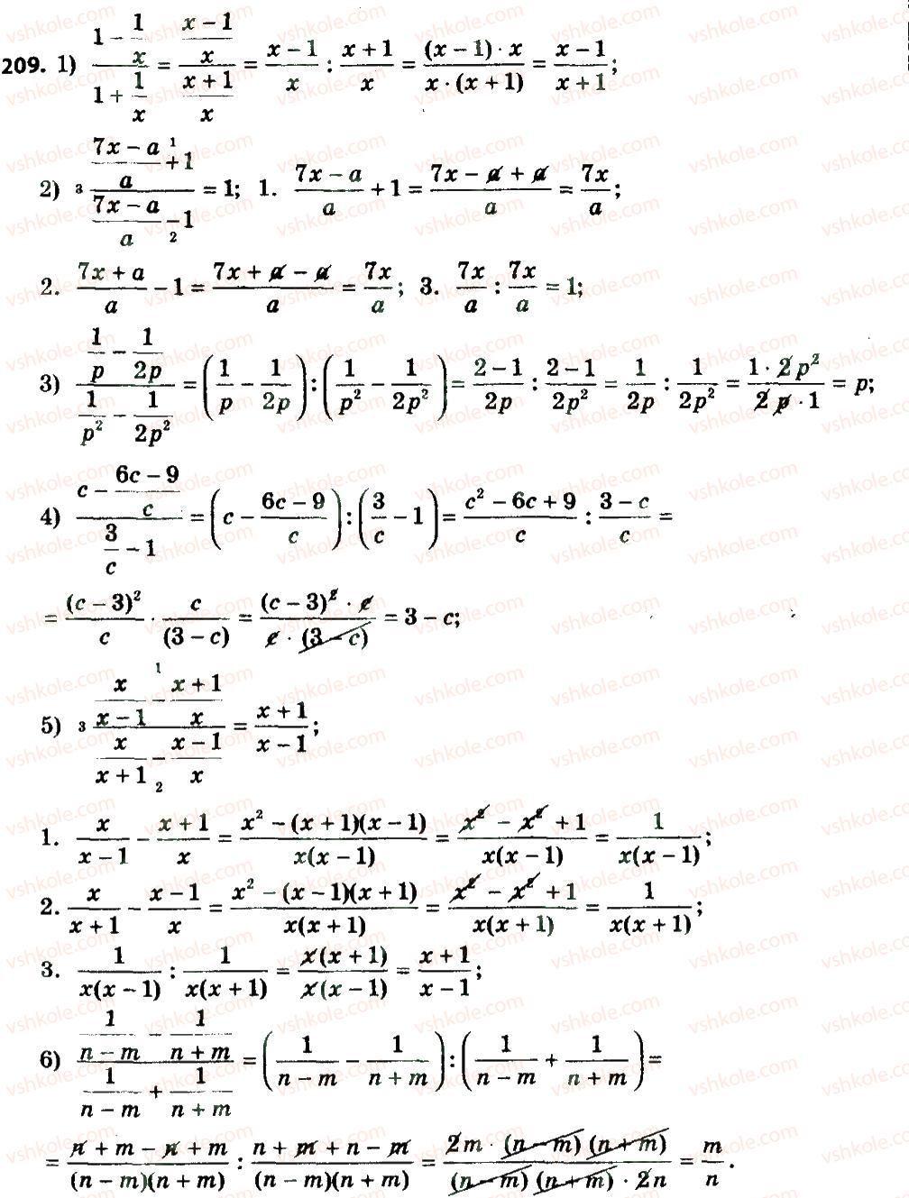 нова клас істер програма 8 о.с гдз алгебрі по