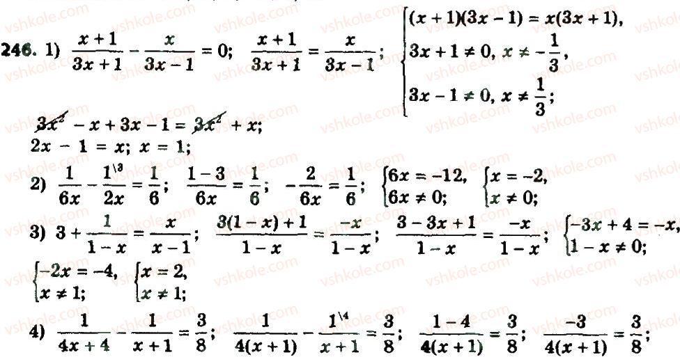 Нова о.с клас гдз 8 програма істер алгебрі по
