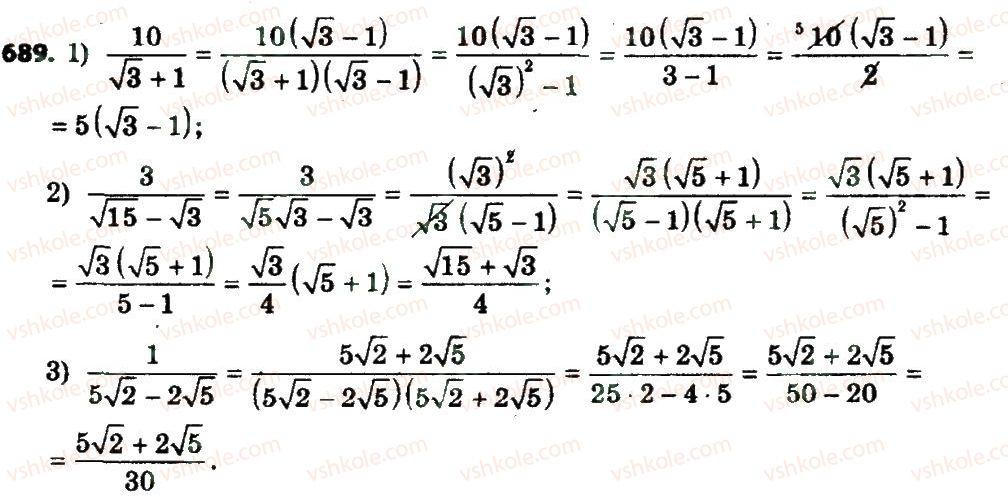 Гдз О Істер Алгебра 8