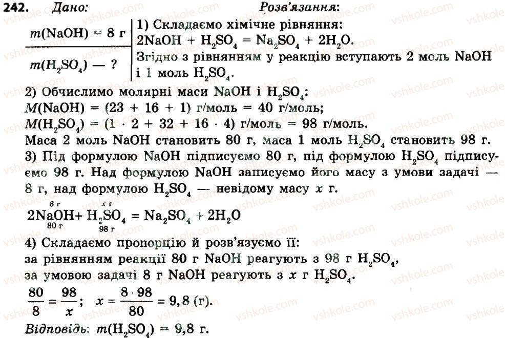 Химия Гдз 8 Клас Крикля Попель Крикля