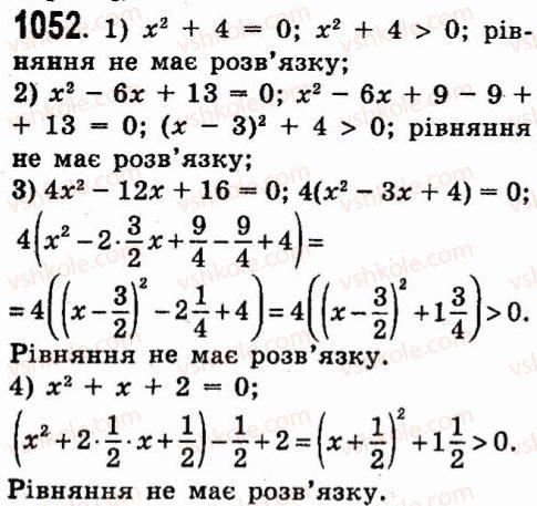 Алгебра гдз 7 клас істер 2018 рік гдз