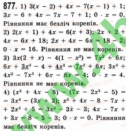 Гдз алгебра пидручник 7 клас
