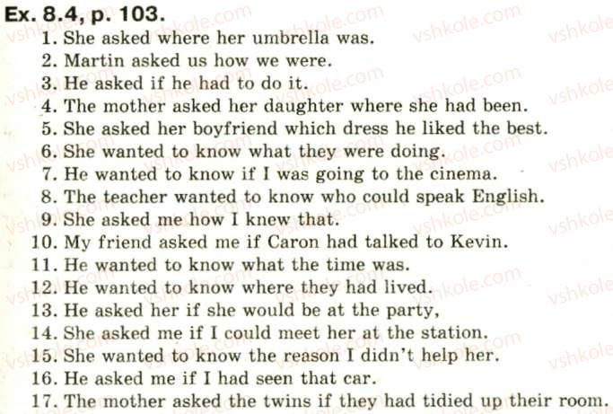 гдз по английскому 99 класс