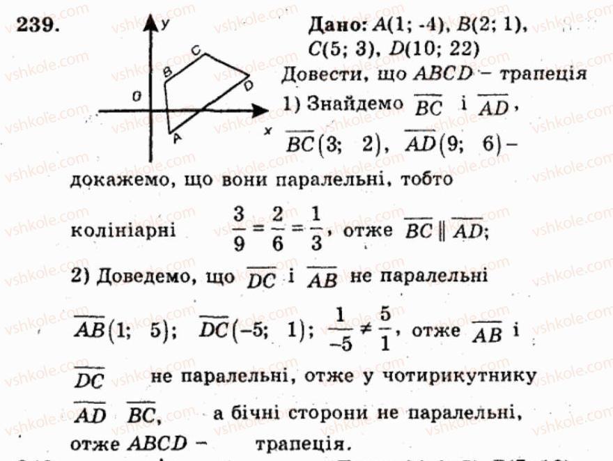 Контрольних 10 гдз геометрія задач мерзляк робіт і збірник