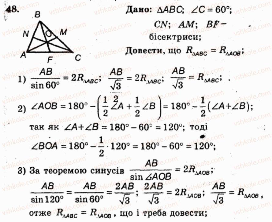 контрольних задач і збірник робіт 10 мерзляк геометрія гдз