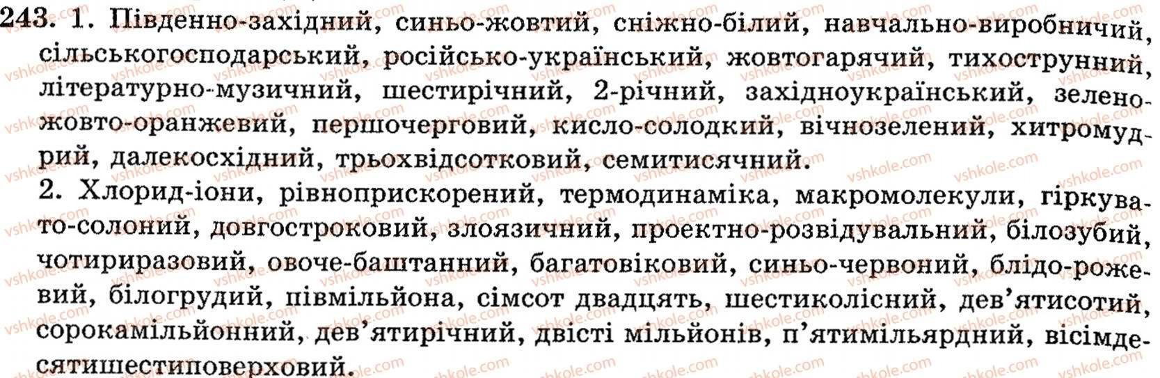 гдз по укр мова 8 класс о.в заболотний в.в заболотний