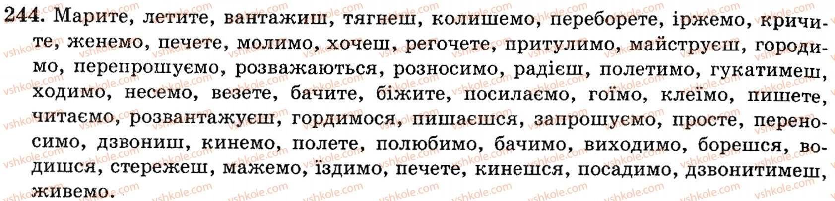 Гдз по укр мова 7 заболотний 2019