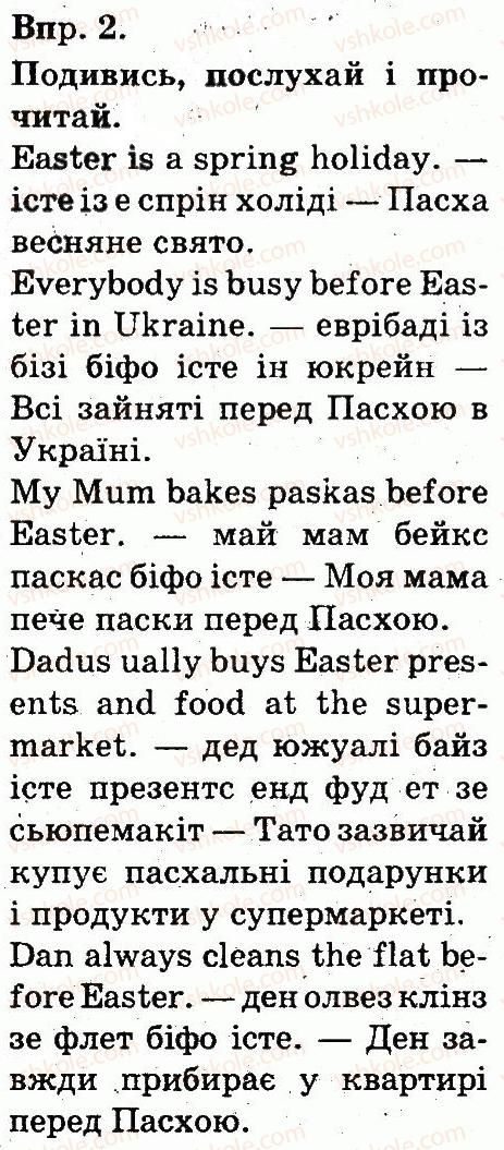 Мова 2019 англ гдз любченко 8 клас