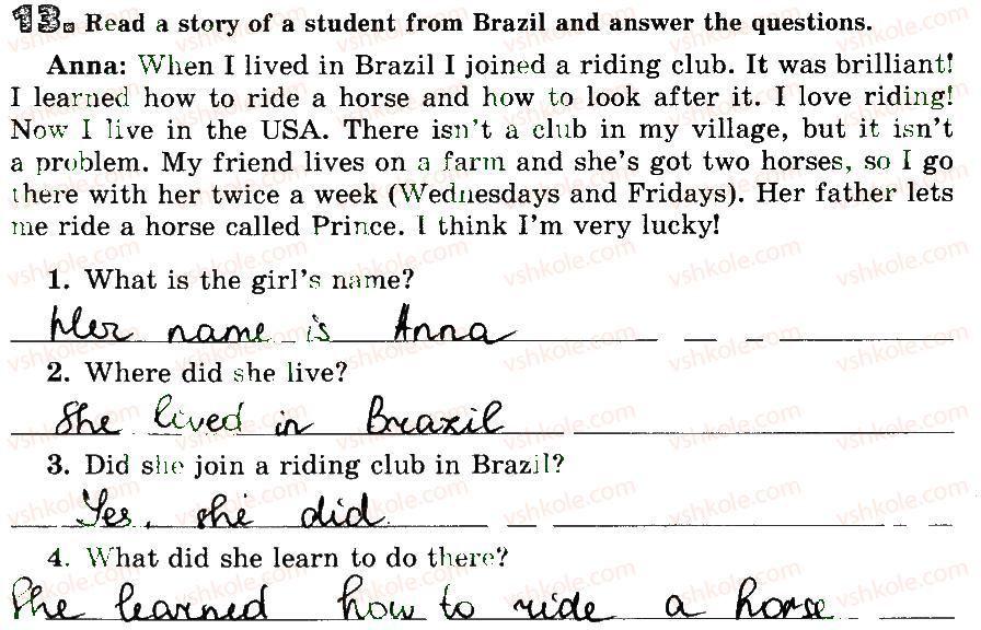 відповіді гдз англійська мова 6 клас несвіт решебник