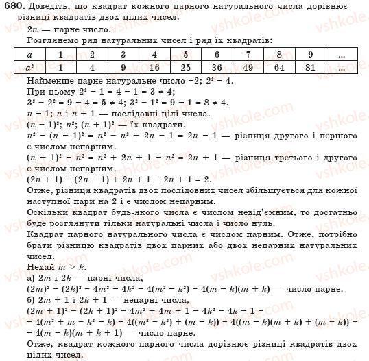 алгебры гдз бевзы из 7клас